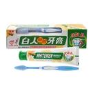 白人蜂膠牙膏(130g)附牙刷【小三美日...
