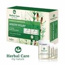 Herbal Care 波蘭植萃 - 馬尾草頭皮養護強效安瓶5ml(5瓶)