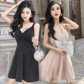 洋裝 夜場新款女裙性感低胸顯瘦a擺洋裝 小心機漏背吊帶短裙 艾美時尚衣櫥