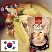 真韓 傳統宮中 人蔘雞湯 1000g  一隻雞 實品影片 送禮首選