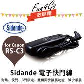 放肆購 Kamera Sidande RS-C3 RS-80N3 電子快門線 Canon 5DS R 5DS 1D X 5D Mark III II 5D3 5D2 7D II 7D2 B快門