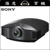 【海恩數位】日本 SONY VPL-HW40ES 3D家庭劇院級投影機