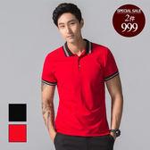 男 設計感/素面/POLO衫 L AME CHIC 紅黑撞色領短袖POLO衫【FTPO051005】