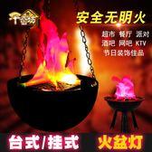 萬圣節火盆燈裝飾掛件婚慶道具吊式【3C玩家】