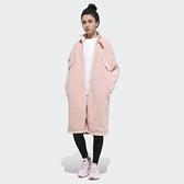 【三月折後$5080】ADIDAS ORIGINALS 粉色 外套 長版 雙面 刷毛 百搭 休閒 運動 女款 GK8557