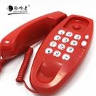 聆聽者掛壁小電話機電信座機酒店廁所電梯掛墻分機家用掛式電話機 快速出貨