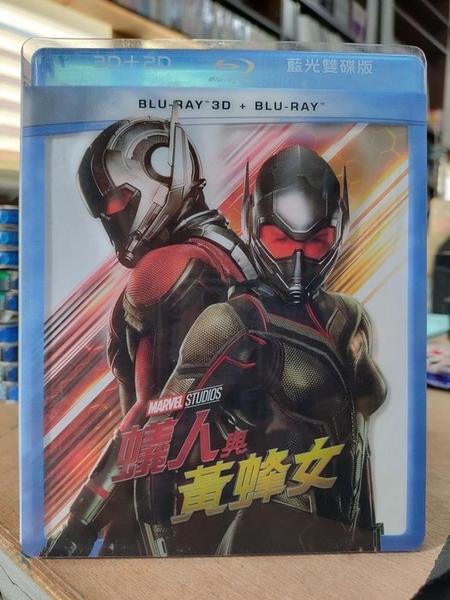 挖寶二手片-0452-正版藍光BD【蟻人與黃蜂女 3D+2D雙碟版 附外盒】-熱門電影 MARVEL