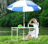 折疊桌擺攤戶外折疊桌子家用簡易折疊餐桌椅便攜式小桌子折疊-奇幻樂園