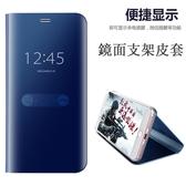 紅米 Note 6 Pro 手機套 翻蓋皮套 鏡面外殼 鏡面透明支架保護套 防摔保護殼 手機殼 紅米Note6Pro