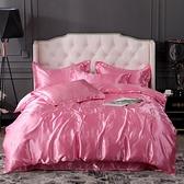 夏季水洗冰絲四件套天絲床上用品絲綢被套貢緞床單被單宿舍三件套 初色家居館
