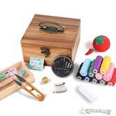 針線盒 復古家用實木針線盒縫紉套裝收納盒手縫線縫衣線手工DIY縫補工具 Cocoa