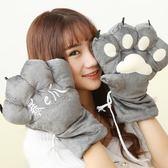 熊掌暴爪子卡通手套男女生秋冬可愛情侶韓版加厚全指毛絨保暖手套