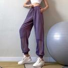 速乾運動褲 運動褲子女寬鬆百搭潮流新款女束腳夏季高腰薄款速干健身長褲