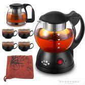 煮茶器全自動蒸汽黑茶普洱煮茶壺玻璃電熱水壺煮茶爐家用養生茶具igo『韓女王』