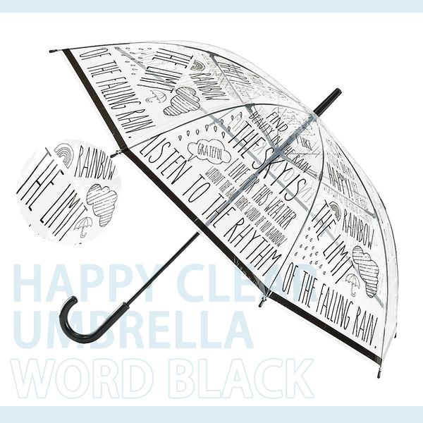 【SPICE】日本 HAPPY CLEAR UMBRELLA WORD BLACK 文字 晴天 雨傘