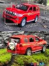 迴力玩具車 豐田普拉多霸道車模越野SUV汽車模型擺件仿真收藏合金玩具車迴力 618狂歡