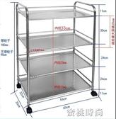 微波爐架烤箱多層架廚房置物架收納架客廳架子儲物架整理落地式3『蜜桃時尚』