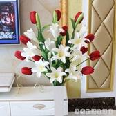高仿真花郁金香水百合客廳落地花藝假花居家裝飾插花室內絹花擺設 居家物語
