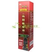 神龍 金門 外用推拿液 120ML/瓶◆德瑞健康家◆