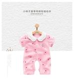 嬰兒連體衣服夏季純棉哈衣短袖爬爬服3個月