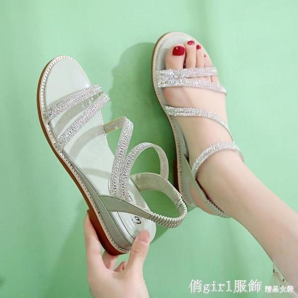 羅馬涼鞋 沙灘羅馬涼鞋女2021新款夏季露趾水鑚涼鞋女平底鞋學生簡約百搭 開春特惠