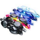 捷佳泳鏡男女平光游泳眼鏡泳帽套裝高清成人防霧防水游泳裝備