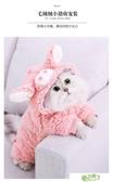 寵物衣服 秋冬款狗狗毛衣寵物衣服泰迪衣服比熊雪納瑞貴賓衣服小狗衣服-【降價兩天】