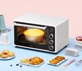 烤箱搪瓷智慧烤箱家用烘焙小型多功能全自動32L升大容量電烤箱LX 玩趣3C