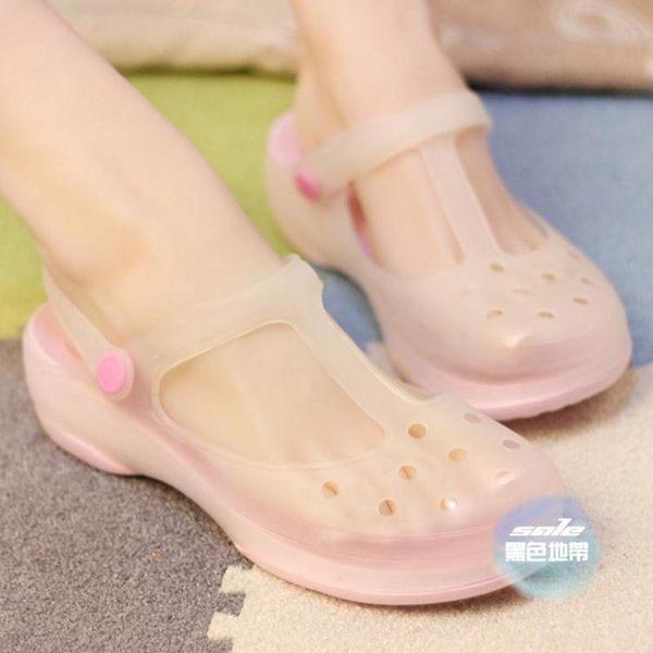 果凍涼鞋 韓版厚底洞洞鞋女夏季防滑拖鞋瑪麗珍變色沙灘鞋軟底果凍涼鞋 6色