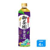 御茶園金萱烏龍550ML x 4【愛買】
