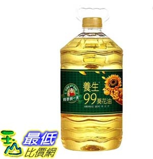 [COSCO代購 限下1組] C106356 GREAT DAY SUNFLOWER OIL 得意的一天養生99葵花油 5公升