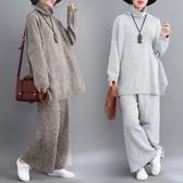 大尺碼女裝寬鬆秋冬裝胖mm 200斤高領上衣 闊腿褲兩件套毛衣套裝‧復古‧衣閣