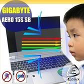 ® Ezstick GIGABYTE Aero 15S SB 防藍光螢幕貼 抗藍光 (可選鏡面或霧面)