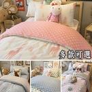 北歐風 QPM2雙人加大鋪棉床包薄被套四件組 多款可選 四季磨毛布 北歐風 台灣製造 棉床本舖