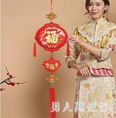 新年佈置 過年裝飾掛件春節用品場景新年掛飾室內客廳中國風年貨大 DR9896【男人與流行】