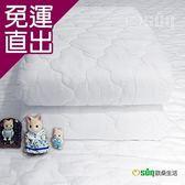 Osun 歐桑生活  防蹣防水床包式保潔墊-標準單人(一入)純白、粉紅、水藍【免運直出】
