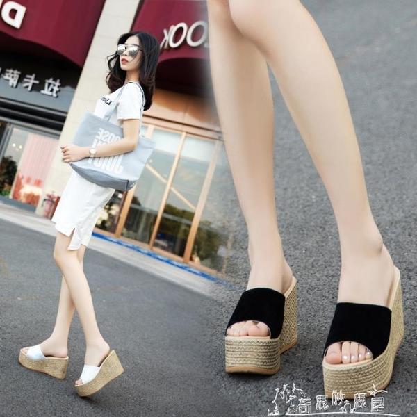 夏季韓版女士拖鞋防水臺坡跟涼拖厚底高跟鬆糕底一字拖鞋 奇思妙想屋