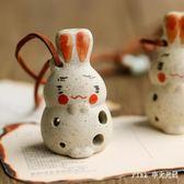 趣味粗陶項鏈飾品 中音b調6孔陶笛樂器音譜兔子項鏈 qz5118【Pink中大尺碼】