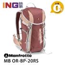 【24期0利率】Manfrotto MB OR-BP-20RS 越野登山後背包 20L 玫瑰紅 相機包 正成公司貨 攝影包