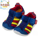 《布布童鞋》日本IFME藍色寶寶機能水涼鞋(12.5~14.5公分) [ P8B436B ]