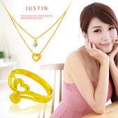 Justin金緻品 結婚花嫁 愛情見證 黃金項鍊&戒指套組 結婚金飾 9999純金套組 愛心造型