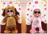 塑膠娃娃 兒童電動玩具搞笑毛絨唱歌磁控雪糕娃娃仿真寶寶音樂跳舞娃娃 綠光森林