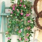仿真玫瑰花假花藤條壁掛花串藤蔓空調管道遮擋裝飾花纏繞吊花吊頂 3C優購