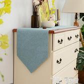 桌巾 純色桌旗現代簡約中美式北歐電視櫃鞋櫃蓋布餐桌裝飾布長條桌布餐墊 童趣屋
