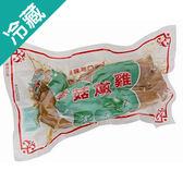 如祥香菇燉雞480g【愛買冷藏】
