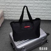 新款大容量手提旅行包運動包大包單肩行李包行李袋手拎包CY767【優品良鋪】