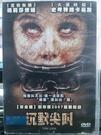 挖寶二手片-Y113-112-正版DVD-電影【沉默尖叫】-瑪麗莎修曼 史考特維卡易斯(直購價)