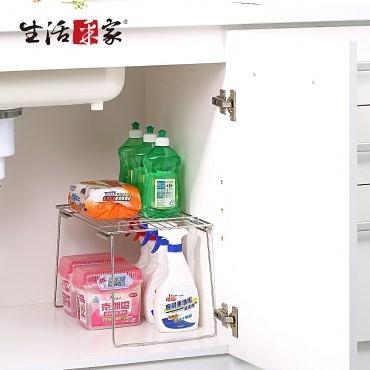 【生活采家】台灣製304不鏽鋼廚房可堆疊ㄇ型收納架(#27127)