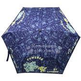 〔小禮堂〕迪士尼 怪獸大學 折疊雨陽傘《深藍.站姿.文字》折傘.雨傘.雨具 4713304-52001