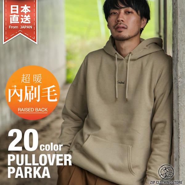 【ZIP FIVE】LOGO印刷連帽TEE 長袖上衣 L~XXL